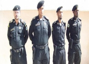 Off Duty Police Officers
